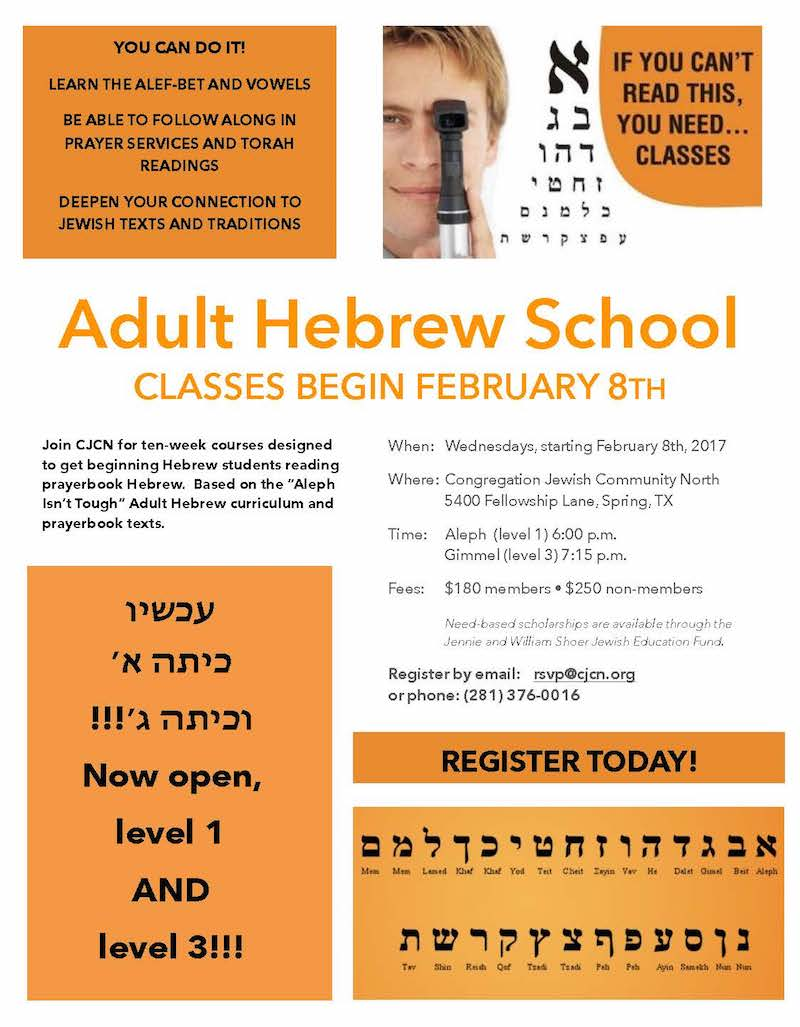 adult hebrew