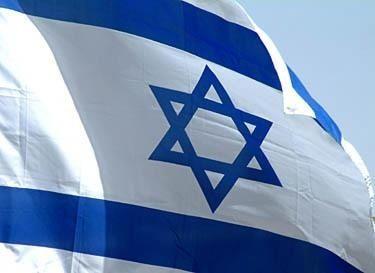 israelflag-22-800-600-80