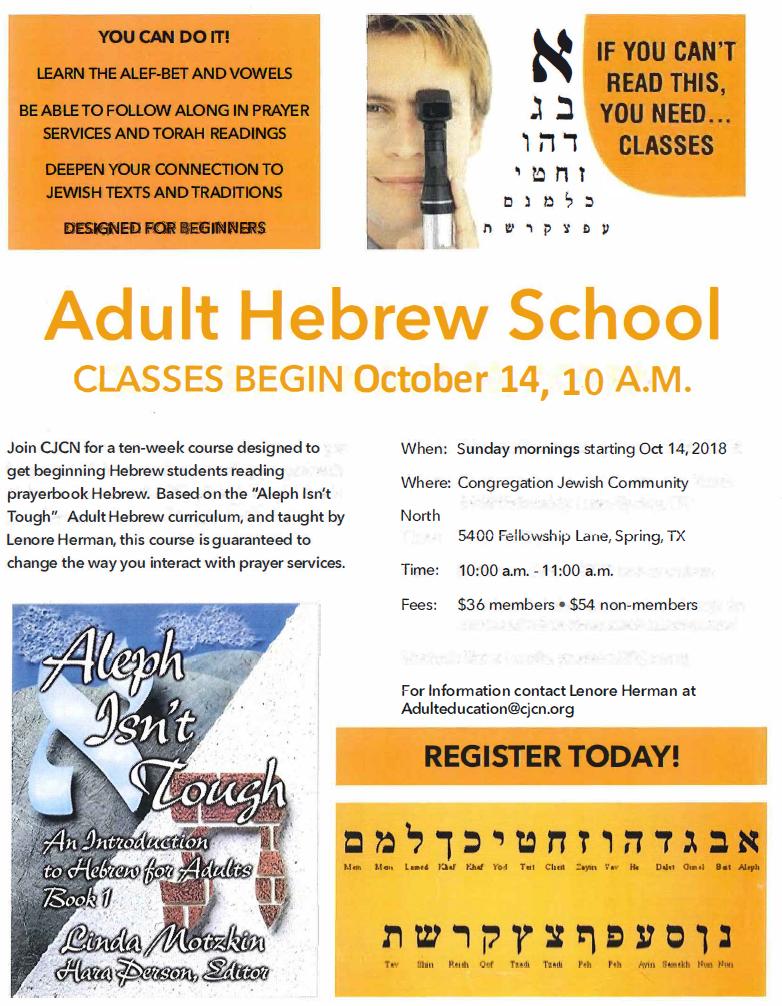 Adult Hebrew Classes!