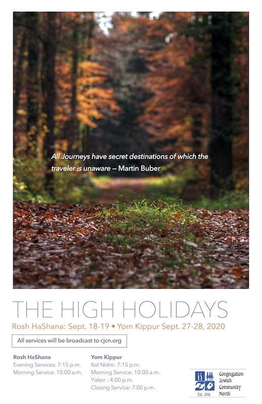 High Holidays 2020